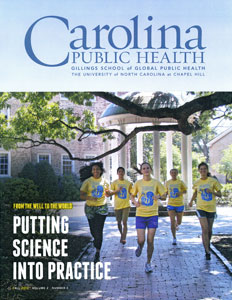 CPH_Fall_2012_cover