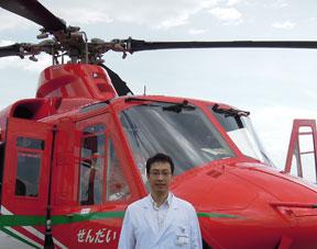 Dr. Kanamori