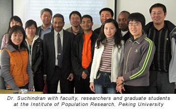 Photograph of Dr. Suchindran at Peking University