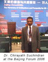 Photograph of Dr. Chirayath Suchindran