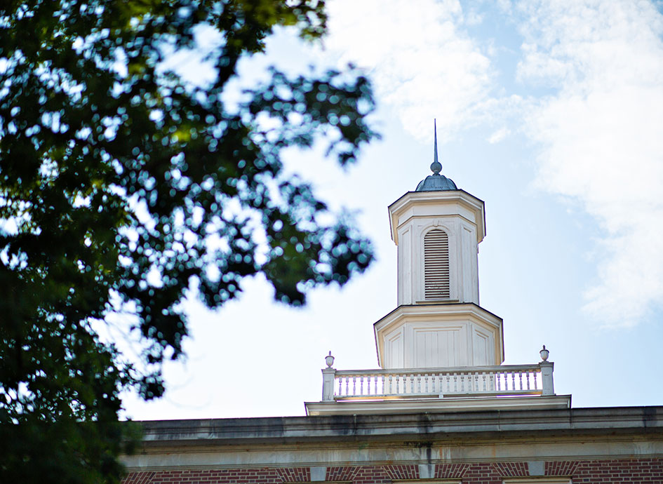 Pictured is the Rosenau Hall cupola.