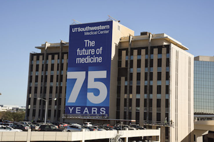 photo of building, University of Texas Southwestern Medical Center