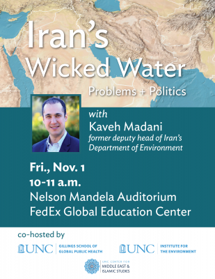 Flyer for Iran's Wicked Water Problems+Politics Lecture