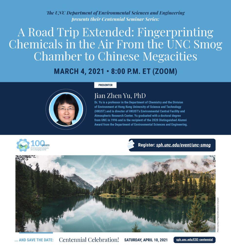 Flyer for Jian Zhen Yu seminar